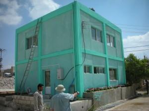 Ayn Al Basha office building