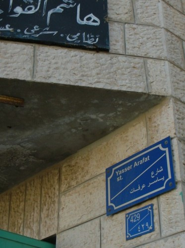 Oh hey, it IS Yasser Arafat Street. Apparently the map was made to be slightly more PC than the street signs were.